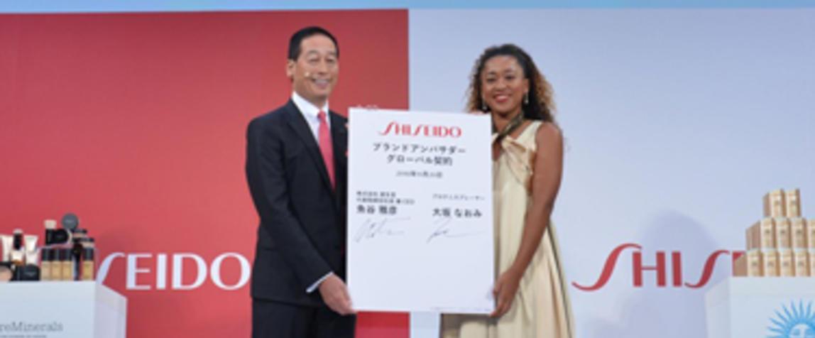 Shiseido appoints brand ambassador | beautydirectory